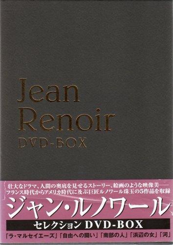 ジャン・ルノワール セレクションDVD-BOX