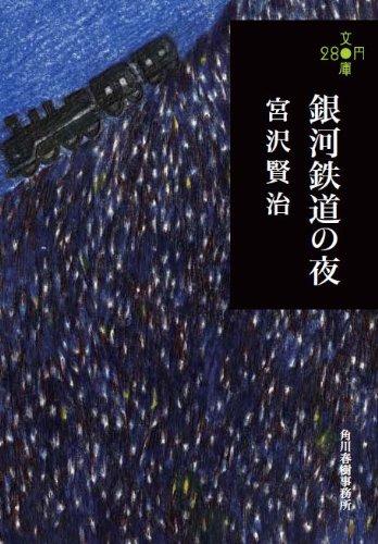 """読んでないと恥ずかしい、おすすめの日本純文学作品。""""大人にこそ""""読んでほしい「珠玉の8作品」 3番目の画像"""