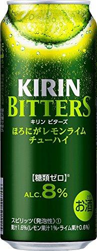 キリンチューハイ ビターズ ほろにがレモンライム 缶 500ml×24本