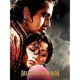Athah Poster Mughal-E-Azam - Madhubala And Dilip Kumar Closeup