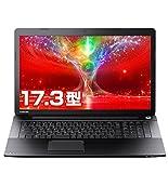 東芝 dynabook TB57/NB 東芝Webオリジナルモデル (Windows 8.1/Office Home and Business Premium プラス Office 365 サービス 搭載/17.3型/Bluetooth/core i5/ブラック) PTB57NB-SHA