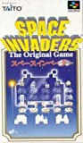 Space Invaders: The Original Game, Super Famicom (Japanese Super NES Import)