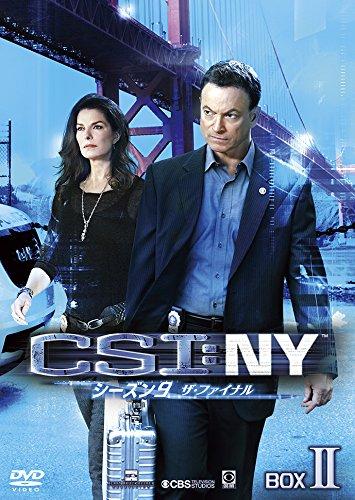 CSI:NY シーズン9 ザ・ファイナル コンプリートDVD BOX-2