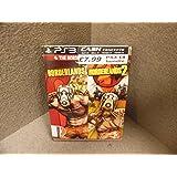 Borderlands & Borderlands 2 Collection (PS3) (UK Import)