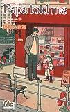 Papa told me Cocohana ver.3 〜薔薇色の休日〜 (マーガレットコミックス) -