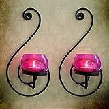 Tiedribbons® Home Decor Tlight Holder /Wall Sconce Holder Pack Of 2(Metal)
