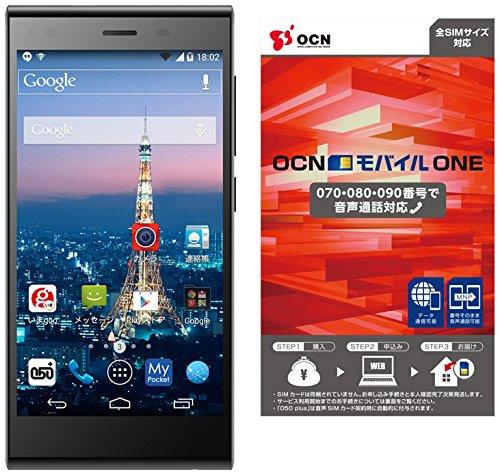 ZTE Blade Vec 4G ブラック 【OCN モバイル ONE 音声通話対応 マイクロSIM付】
