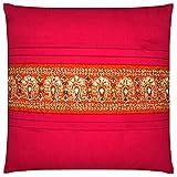 Saumya's Home Silk Cushion Cover - Multi Colour, 12 X 12 Inch