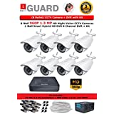 IBall CCTV 960P 1.3 MP HD 8 CCTV Cameras With 8 Channel HD DVR - Kit Includes ( 8 Bullet + HD DVR + CCTV SMPS + 16 BNC + 8 DC Connectors + 90 Meter Cable )