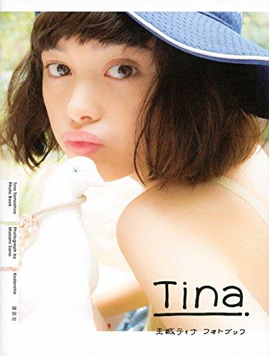 玉城ティナ フォトブック Tina