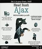 Head Rush Ajax ―�びながら�むAjax入門
