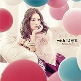 with LOVE (初回生産限定盤)(DVD付) - 西野カナ