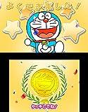 I wrote to learn Doraemon