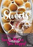 EVERYDAY Sweets 毎日食べたい、作りたい スイーツレシピ100