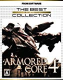 Armored Core 4 (The Best Collection) [Japan Import]