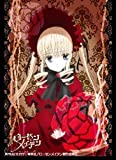 Chara SleeveCollection Rozen Maiden crimson No.231 trading card