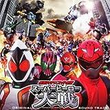 2012年春仮面ライダーサウンドトラック(仮)