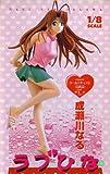 Love Hina - Naru Narusegawa - 1/8 scale statue