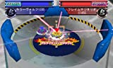 Metal Fight Beyblade 4DxZEROG Ultimate Tounament with Original Beyblade (Japan Import)