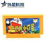 Cassette nes game card super tv game cassette 139 DORAEMON small