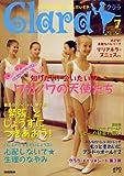 Clara (クララ) 2008年 07月号 [雑誌]
