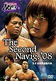 PRO-WRESTLING NOAH The Second Navig. '08 3.2 日本武道館大会