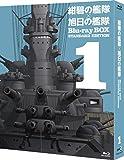 紺碧の艦隊×旭日の艦隊 Blu-ray BOX スタンダード・エディション 1
