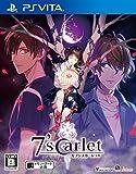7'scarlet 予約特典(ドラマCD) 付