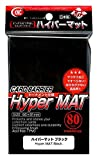 Hyper Matte Sleeves (80-Pack), Black