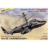 1/72 Komov Ka 52 Alligator Combat Helicopter Model Kit Russian Flying Vertolet Aviation