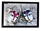 Famacart Home Décor wooden painting Lord Krishna Wall décor Hangings