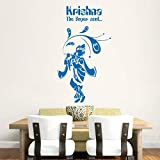 Hoopoe Decor Lord Krishna The Super Soul Wall Stickers And Decals - B011GVE2RS