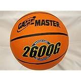 9 Inch Intermediate Basketball Hoop Shot Basketball Arcade Games - Set Of 4