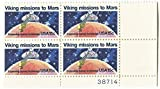 #1759 - 1978 15c Viking Mission to Mars Plate Block US Stamps by U.S. Mail