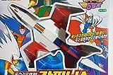 Sonokong Science Ninja Team Gatchaman : God Phoenix Eagle Plain Rare