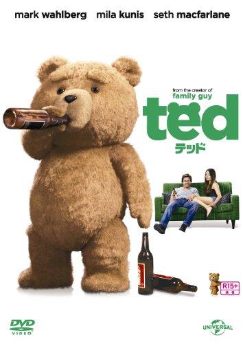 テッド [DVD]