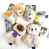 AMUSE Mameshiba San Kyodai: Tabi no Tochu Series Doggy Ball Chain Plush Collection - 4pc Set