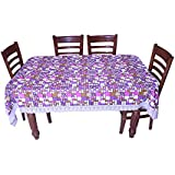 E-Retailer's Classic Small Boxes Design Multi Colour With White Lace 8 Seater Dinning Table Cover