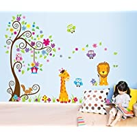Syga 2Pcs/set Extra Large Kids Tree Animals Jungle Theme Wall Stickers