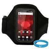 Black Moisture Resistant Neoprene Exercise Workout Armband With Adjustable Velcro Strap For Motorola Droid / Motorola...
