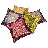 Ufc Mart Brocade Multi -Color Cushion Cover 5 Pc. Set, Color: Multi-Color, #Ufc00466