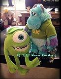 Disney Monsters University 8.5