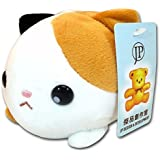 Black, Brown & White Tri-Color Hamster Soft Plush With Suction Cup