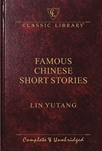 Welcome to the Chinese folktales page!