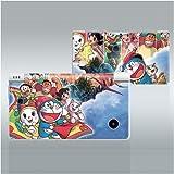 Doraemon Nintendo DSi Skin