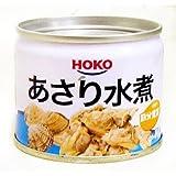 HOKO 宝幸 あさり水煮 130g缶