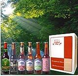 田沢湖ビール飲み比べ6本セット アルト、ケルシュ、ダークラガー、ピルスナー、ブナの森、桜天然酵母ビールさくら 各330ml