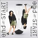END=START/終点~君の腕の中~(DVD付)