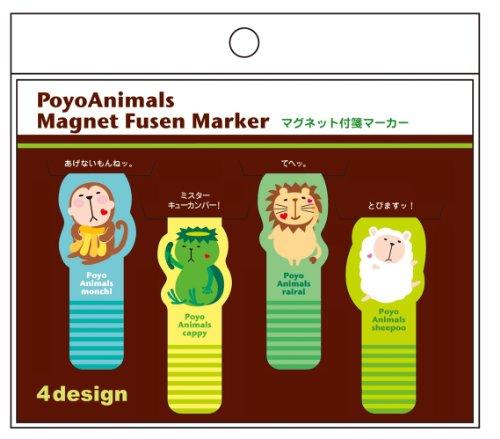 パインブック ぽよアニマルシリーズ ぽよアニマルマグネット付箋マーカー グリーン MF-08