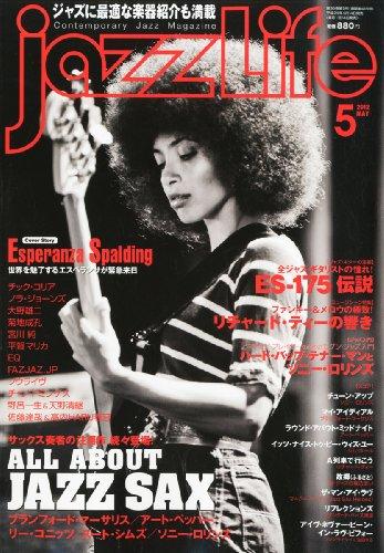 jazz Life (ジャズライフ) 2012年 05月号 [雑誌] [雑誌] / ジャズライフ (刊)